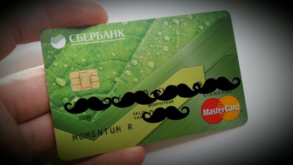 справка о закрытии кредита почта банк образец
